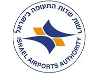 רשות-שדות-התעופה